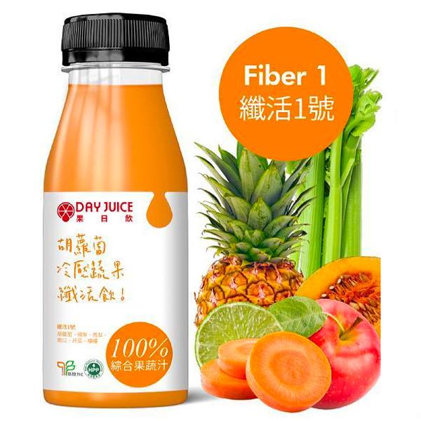 果日飲胡蘿蔔冷壓蔬果纖活飲250ml