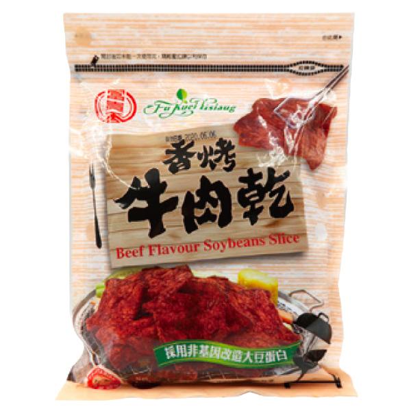 富貴香香烤辣牛肉乾300g-全素