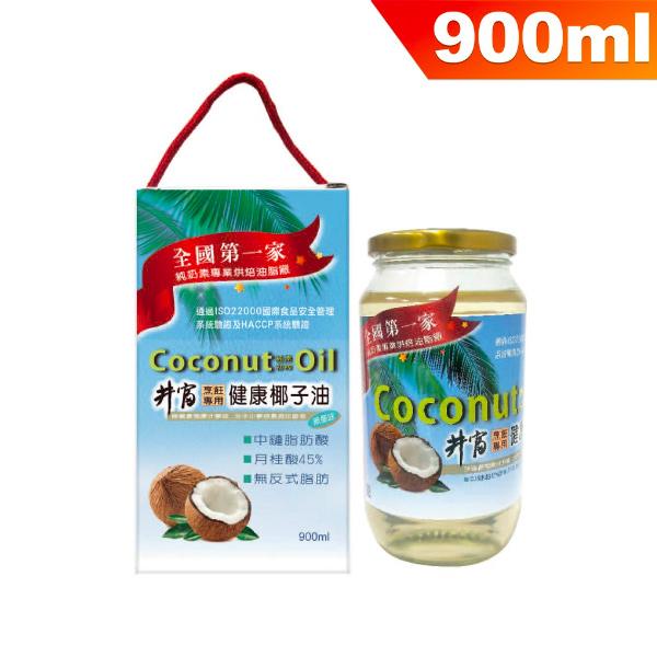 井富烹飪專用(無椰味)健康椰子油-全素