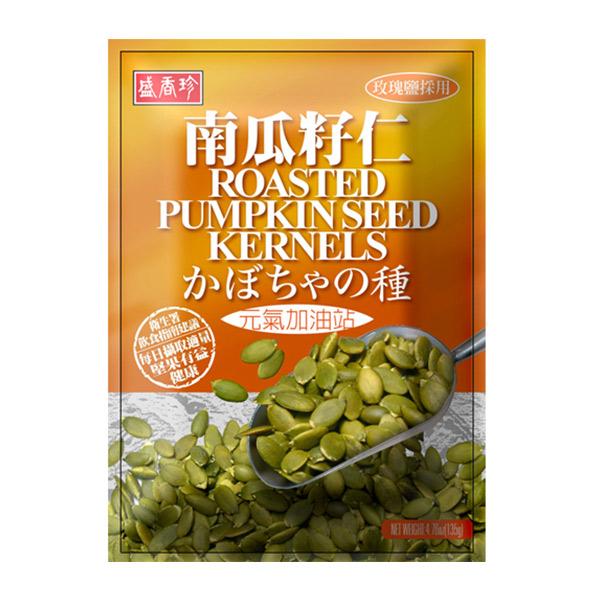 盛香珍鹽烤南瓜籽仁135Gg-全素