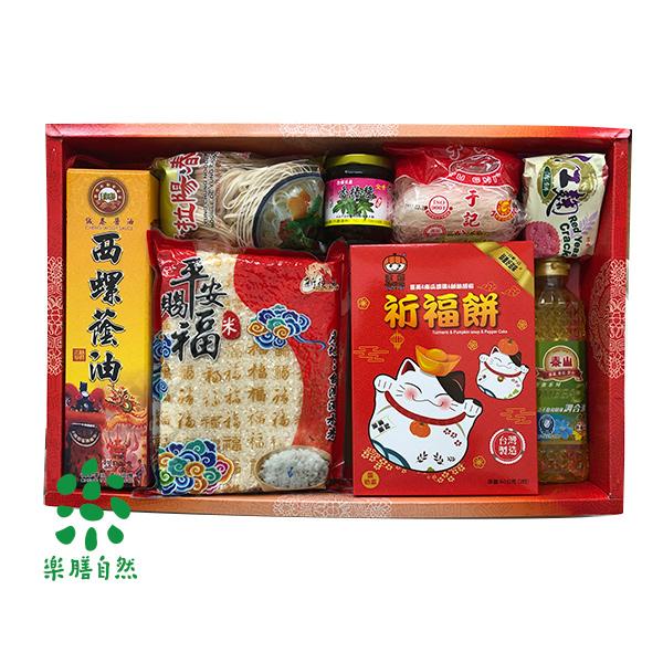 中元普渡盒素食組-蛋奶素