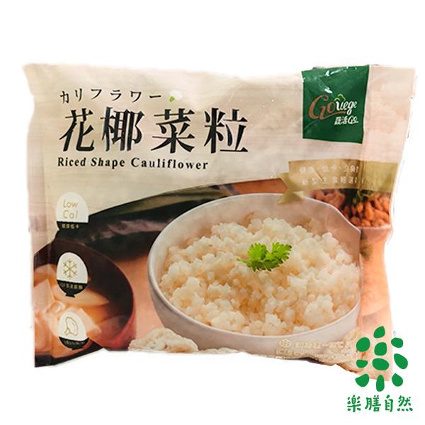 GoVege比利時冷凍花椰菜米500g-全素
