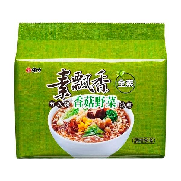 維力素飄香香菇野菜風味麵5包/袋-全素