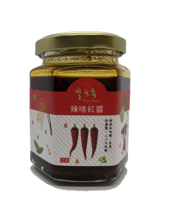 樂亞蜜辣啥紅醬-全素