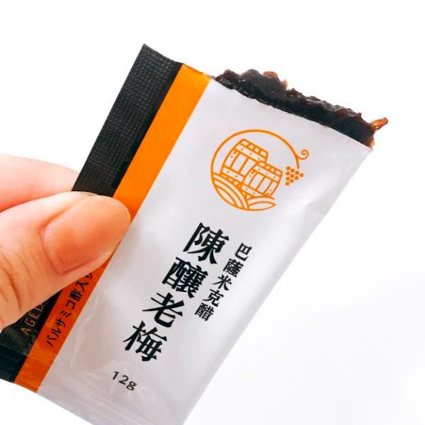 元梅屋巴薩米克醋陳釀老梅(包)-全素