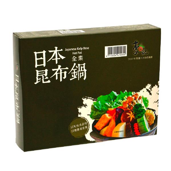 李記日本昆布鍋1000g-全素