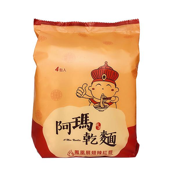 阿瑪乾麵(鳳凰展翅辣紅唇)-全素