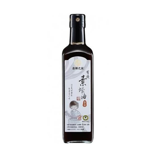 喜樂之泉有機香菇素蠔油-全素