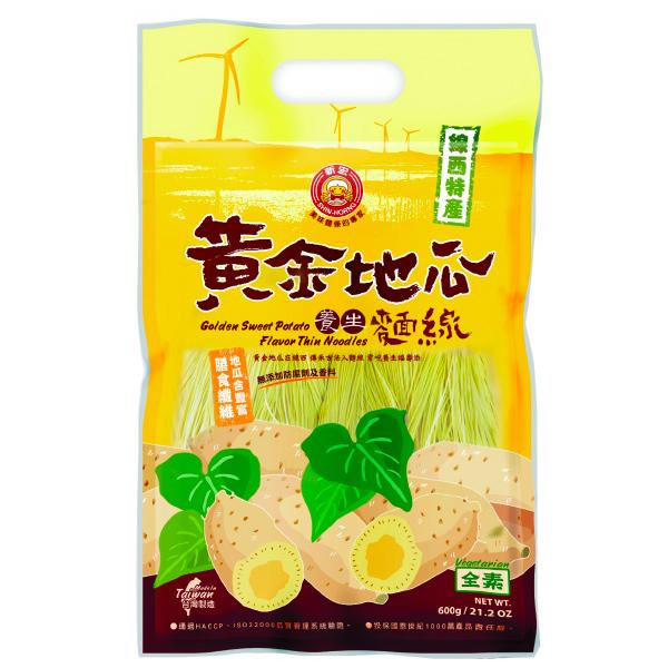 線西黃金地瓜養生麵線600g-全素