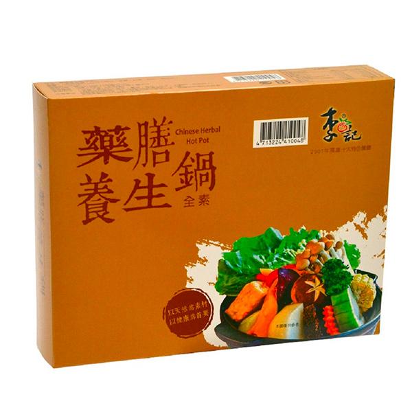 李記藥膳養生鍋1000g-全素