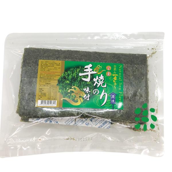 順興手燒味付原味海苔-全素