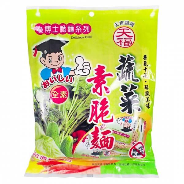 天福蔬菜素脆麵-全素