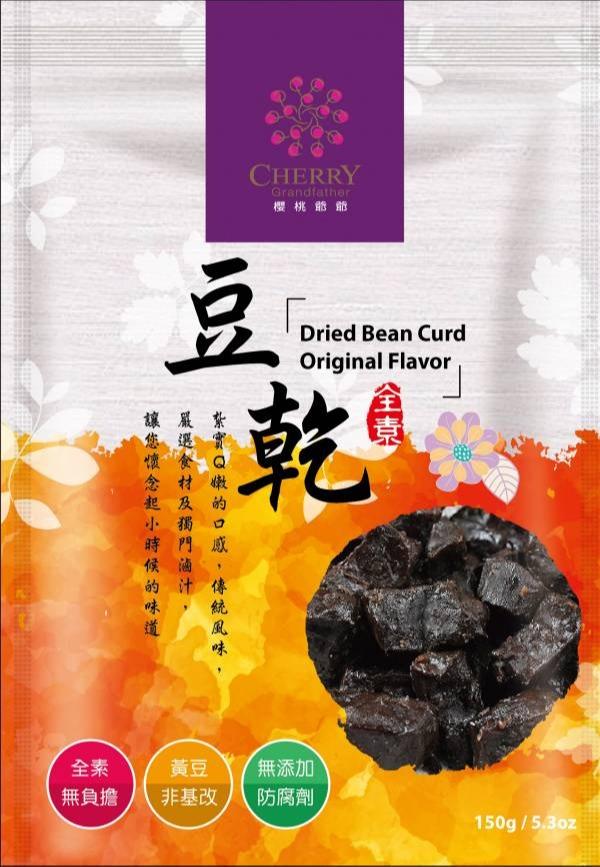 櫻桃爺爺千層豆乾辣味-全素