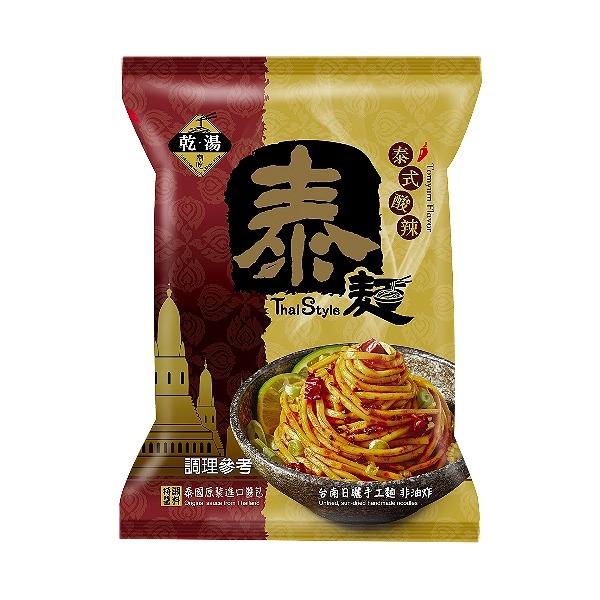 泰麵-泰式酸辣(包)-全素