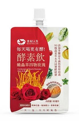 美好人生蛹蟲草四物玫瑰酵素飲1入-全素