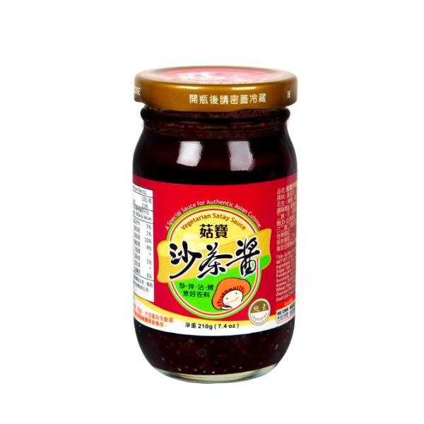 菇王菇寶沙茶醬-全素