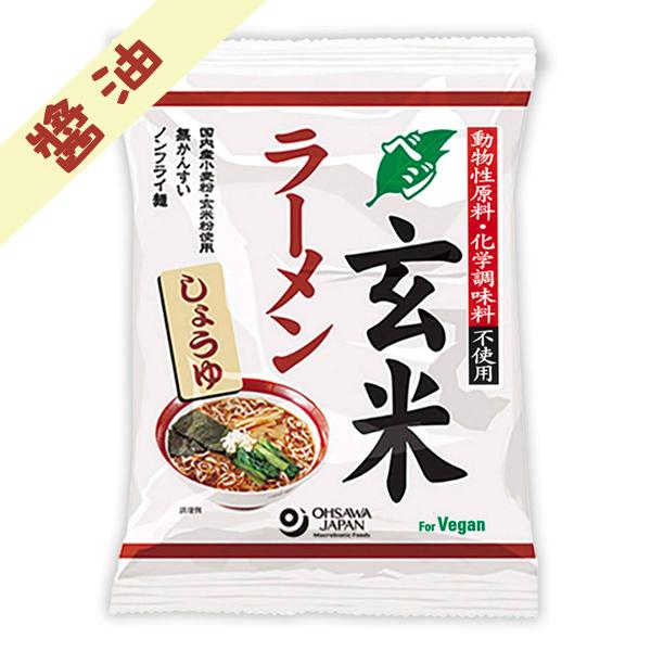 大澤Ohsawa玄米拉麵(醬油)-全素