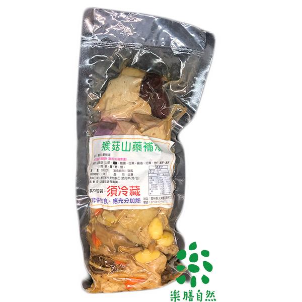 猴菇山藥補湯-蛋素