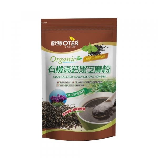 歐特有機高鈣黑芝麻粉350g-全素