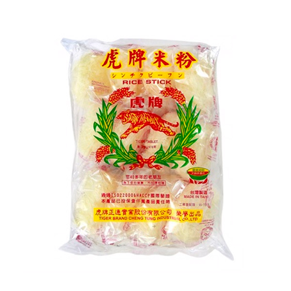 虎牌丸狀米粉-全素
