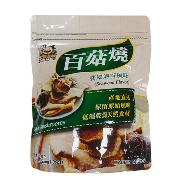 大頭叔叔百菇燒(翡翠海苔風味)30g-全素