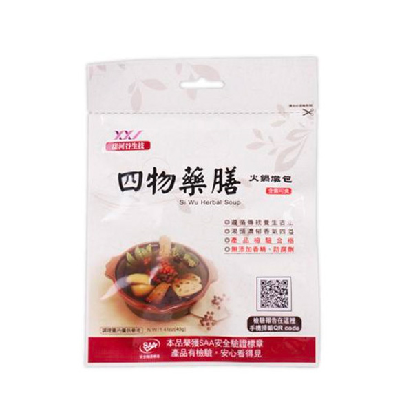 甜河谷四物藥膳火鍋燉包-全素
