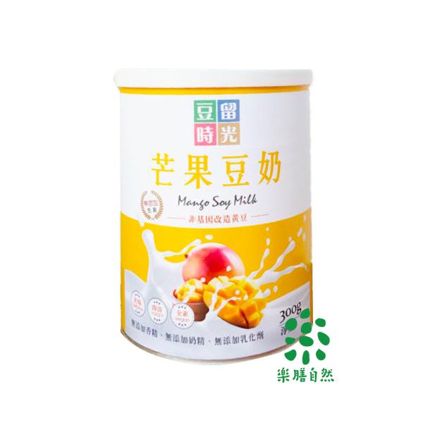 豆留時光芒果豆奶300g-全素