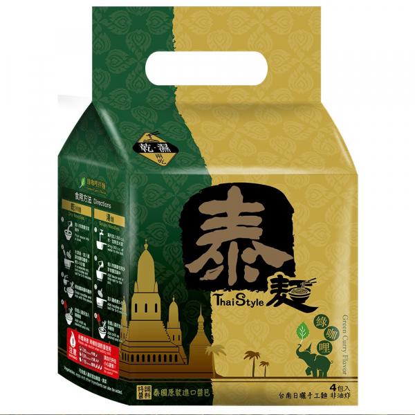 泰麵-綠咖哩-全素