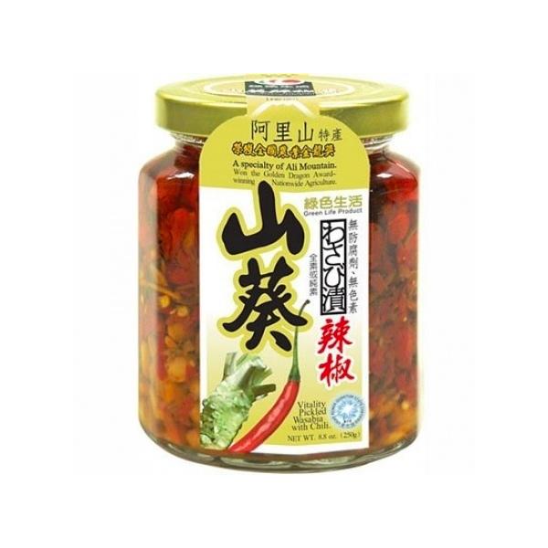 綠色生活山葵辣椒醬250g-全素