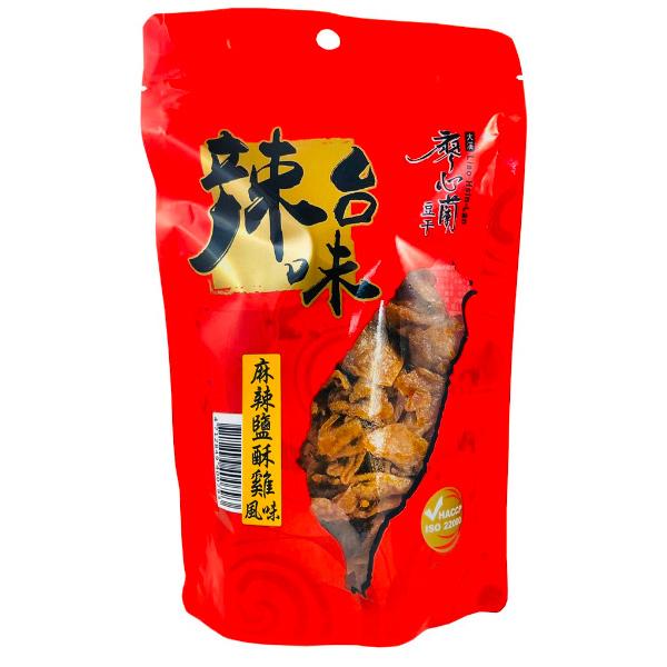 廖心蘭辣台味(麻辣鹽酥雞風味)300g-全素