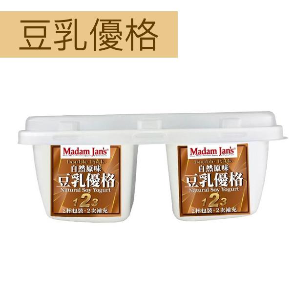 Madam jans 自然原味豆乳優格90g*2入-全素