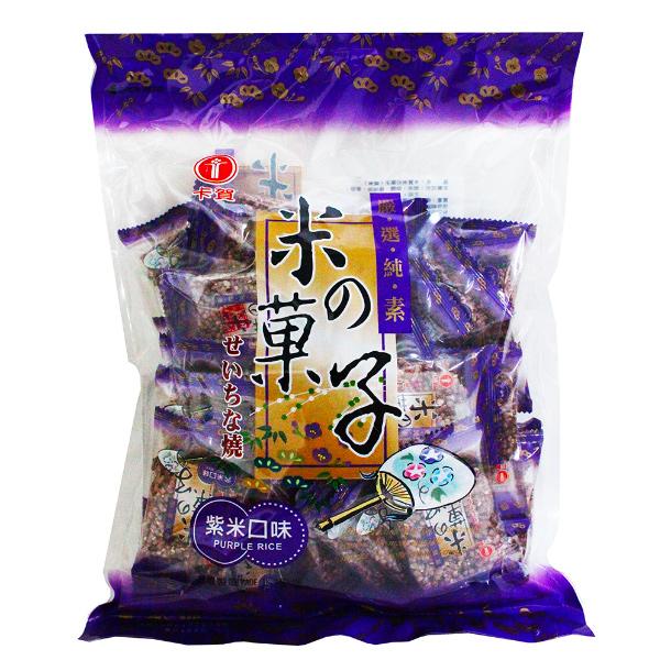 卡賀米の菓子(紫米)240g-全素