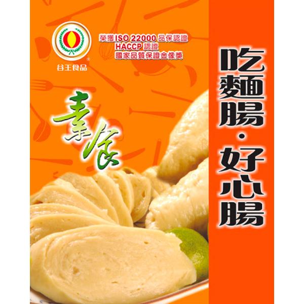 谷王麵腸450g-全素