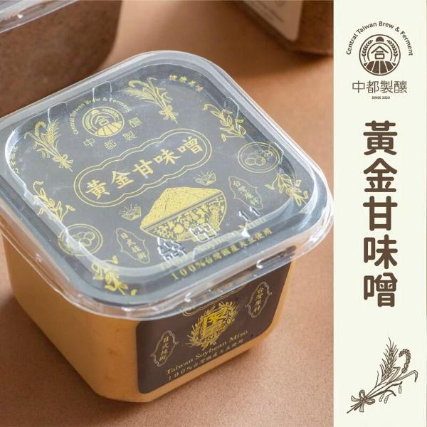 中都製釀黃金甘味噌500g-全素