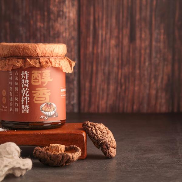 善果醇香炸醬乾拌醬250g-全素