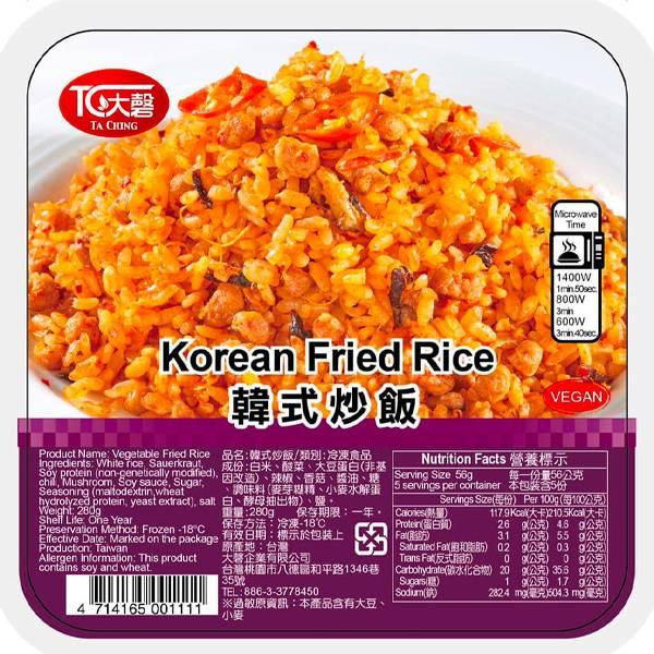 大磬韓式炒飯-全素