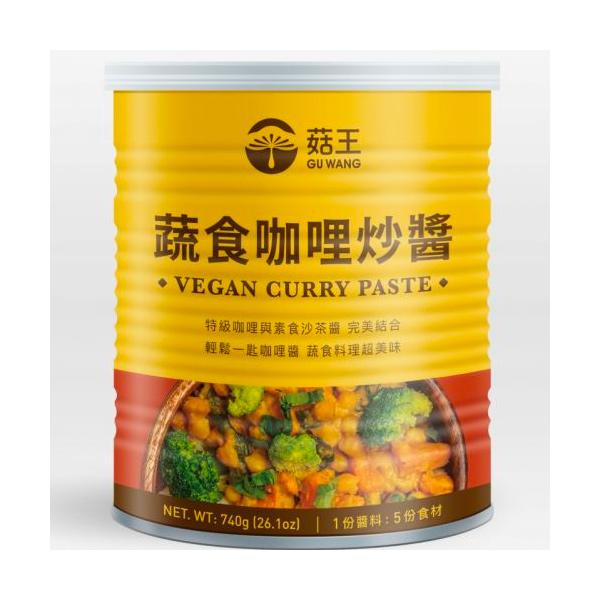 菇王蔬食咖哩炒醬740g-全素