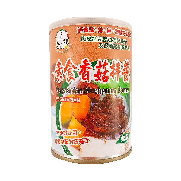 佳饌香菇拌醬-全素