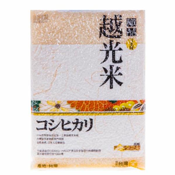 金農米極品越光米1kg-全素