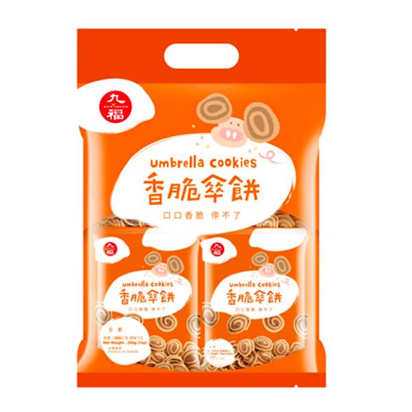 九福香脆傘餅-全素