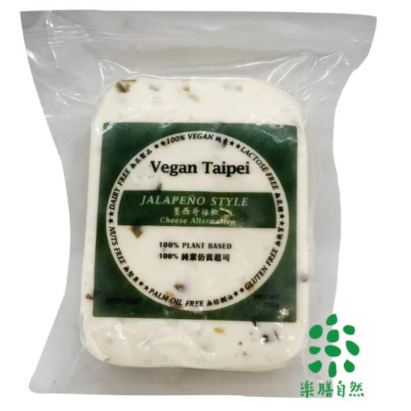 Vegan Taipei墨西哥辣椒純素起司250g-全素 vegan cheese,純素起司