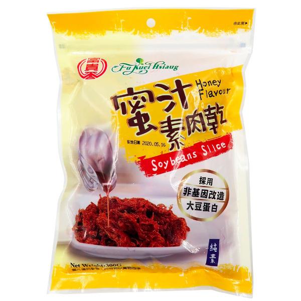 富貴香蜜汁素肉乾300g-全素