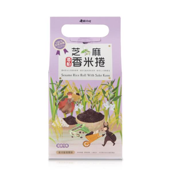 峰田小町芝麻酒粕100%香米捲-蛋素