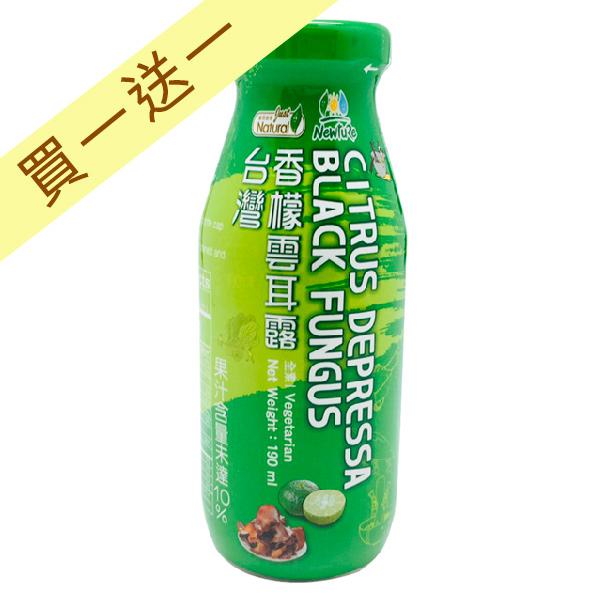 展康台灣香檬雲耳露-全素