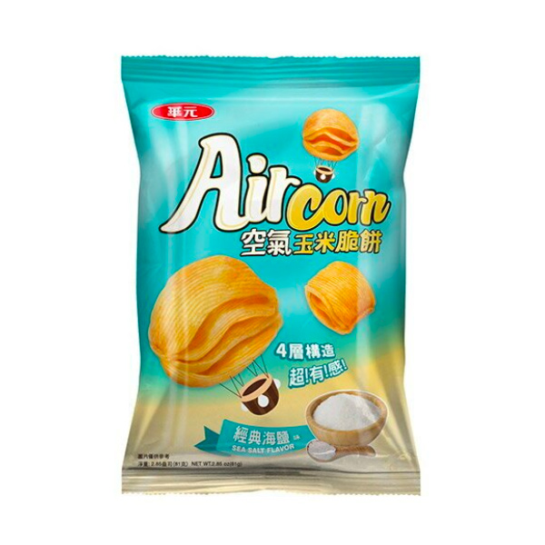 華元Air Corn空氣玉米脆餅81g(經典海鹽味)-奶素
