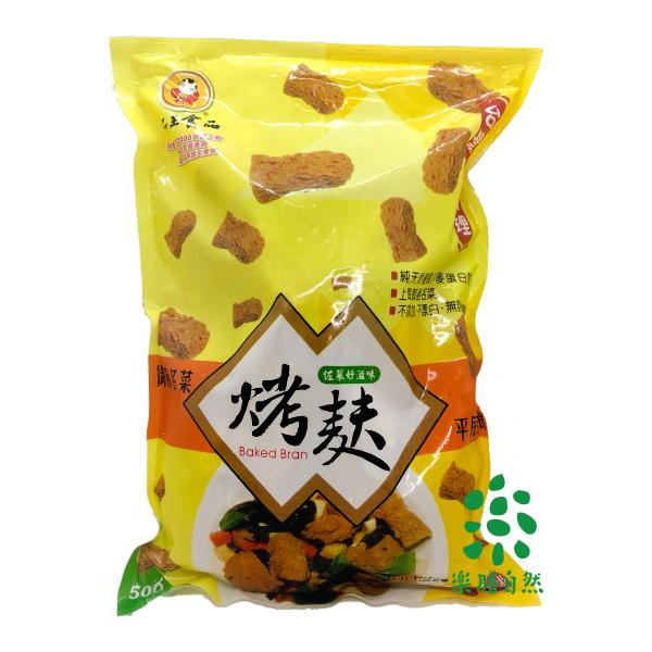 谷王烤麩500g-全素