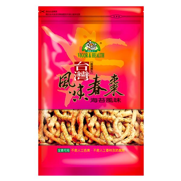 台灣風味春棗海苔風味-全素