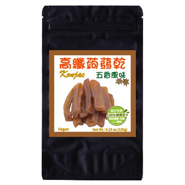 亨源高纖蒟蒻乾120g-五香風味-全素
