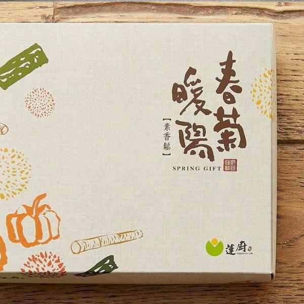 蓮廚春菊暖陽禮盒(牛蒡+海苔)香鬆2入-全素