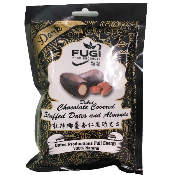 杜拜椰棗杏仁黑巧克力-奶素